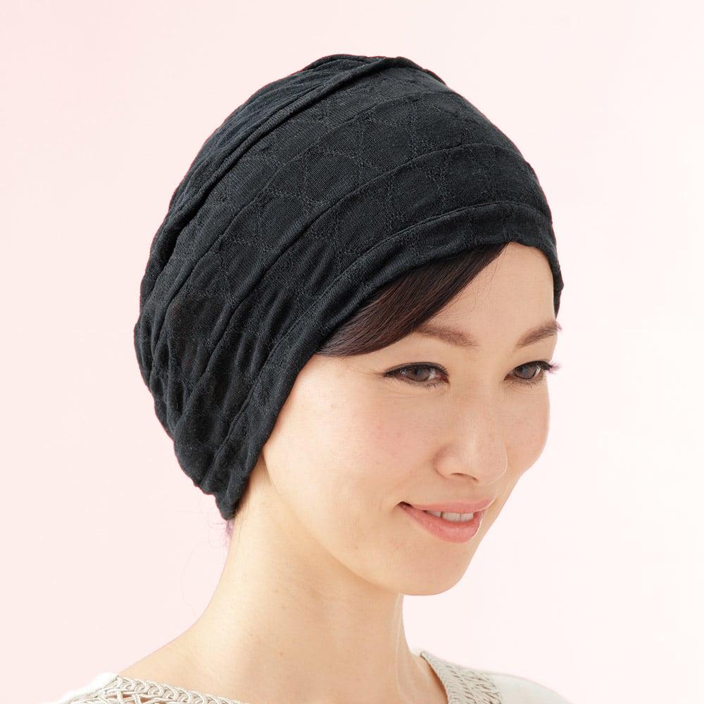 シルク100% 国産おうち帽子 (ア)ブラック コーディネート例