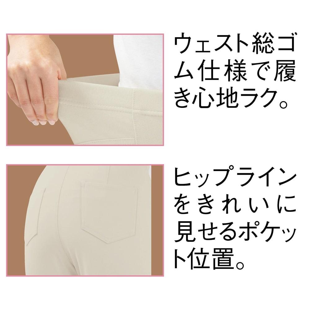 あったか素材 美脚ベーシックレギンスパンツ(日本製)