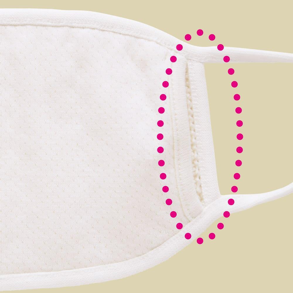 あったかHOTマスク 2枚組(肌側オーガニックコットン) お手持ちのフィルターが入れられるポケット付き