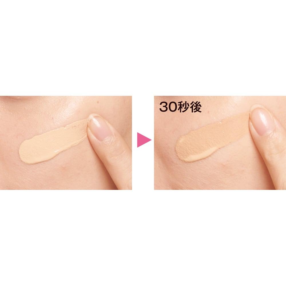 オーアンジェ パワートリートメントファンデーション 40g 肌に伸ばすとあなたの肌になじむ色に変化!