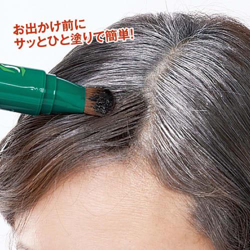 「利尻」ケアシリーズ 白髪かくし 20g (ダークブラウン使用) ※生え際の白髪部分に塗ってください。頭皮についた場合は乾く前に拭き取ってください。