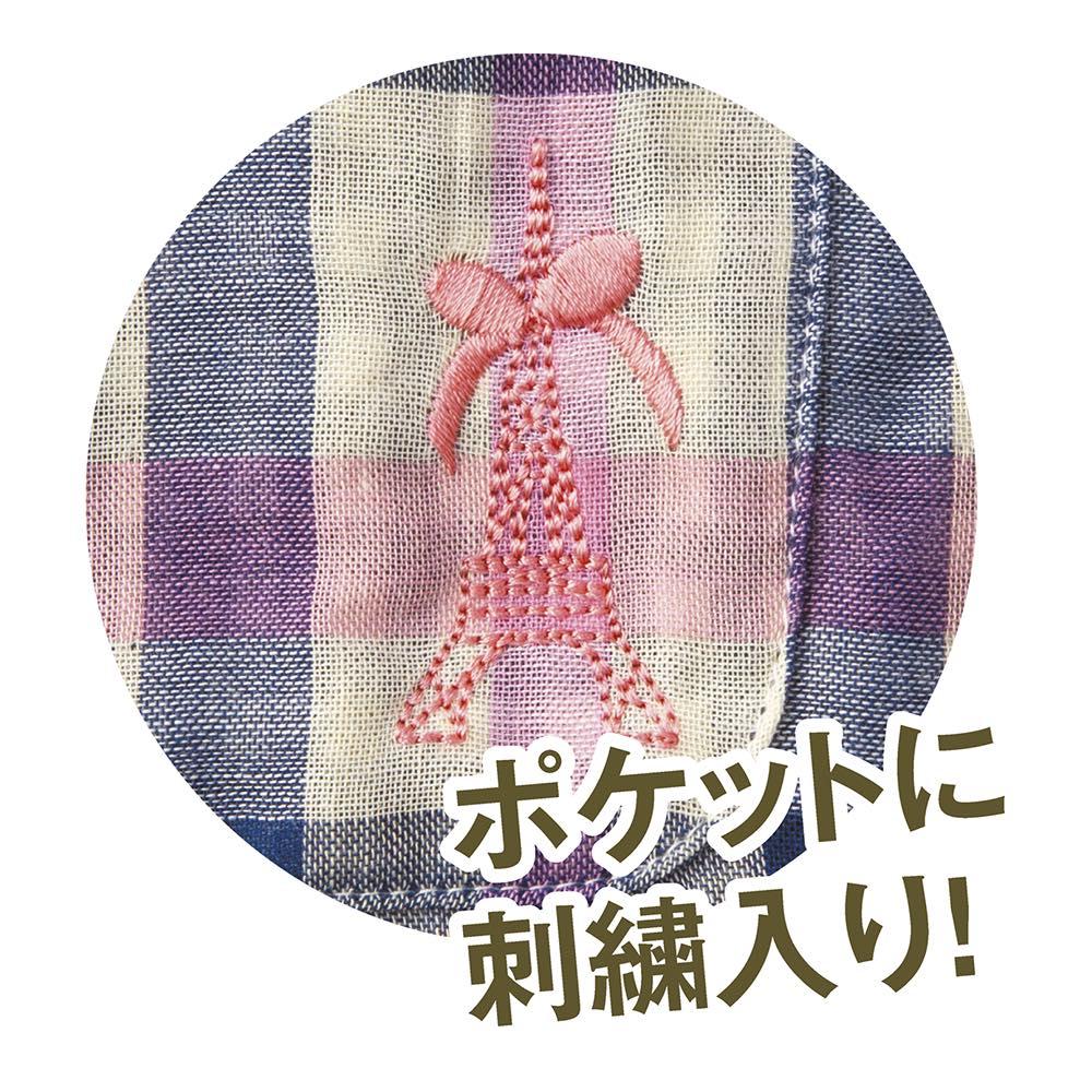 ダブルガーゼ シャツパジャマ ポケットに刺繍入り!