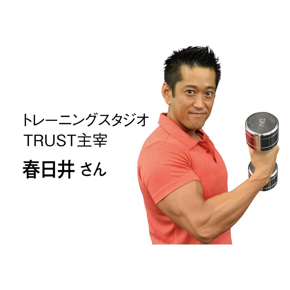 美尻トレーニングCMカップ [美尻トレーニングCMカップ]は、バランスをとることで自然とスリムなヒップのためのエクササイズに。 [体幹筋ふみふみマット]は、身体の重心を変えることで鍛えられる筋肉が変わるので、多方面からの体幹ケアが可能です。