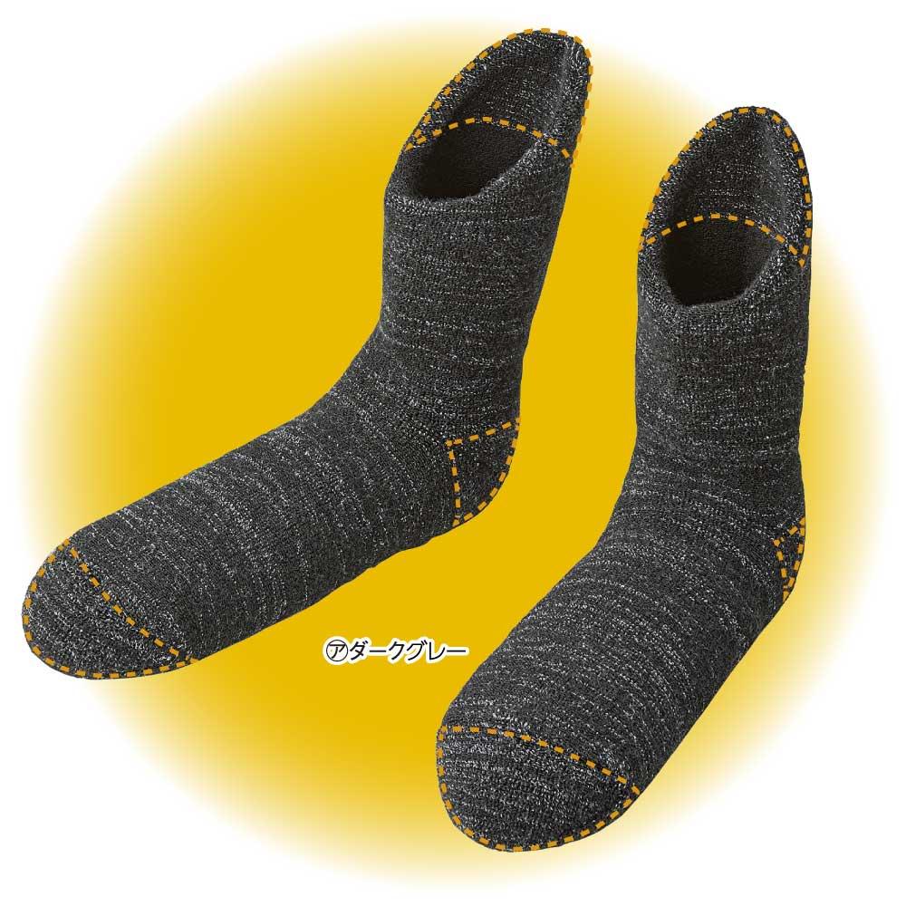 備長炭ホームソックス 足首ロング 同色2足組 つまんで片手でラクに履けるゆったり形状