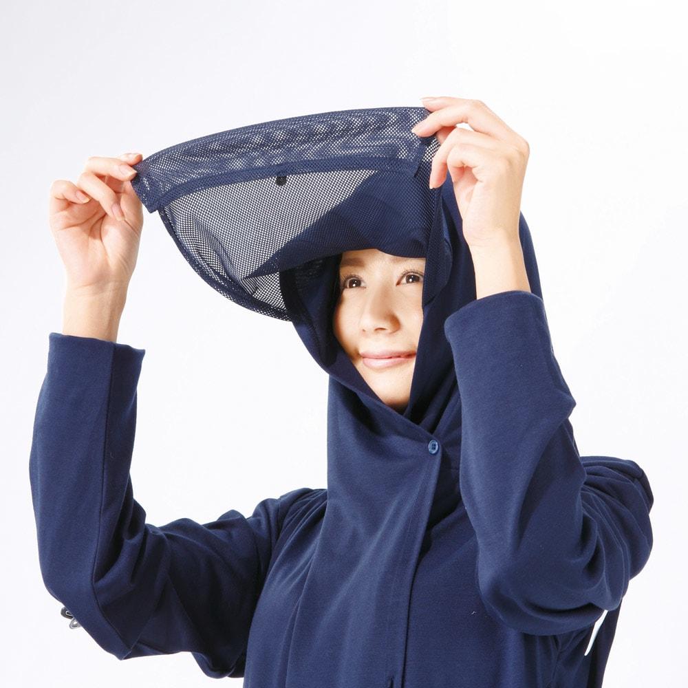 NEWスタイルリッチUVパーカー メッシュ素材ですっぽり顔をしっかりと守る