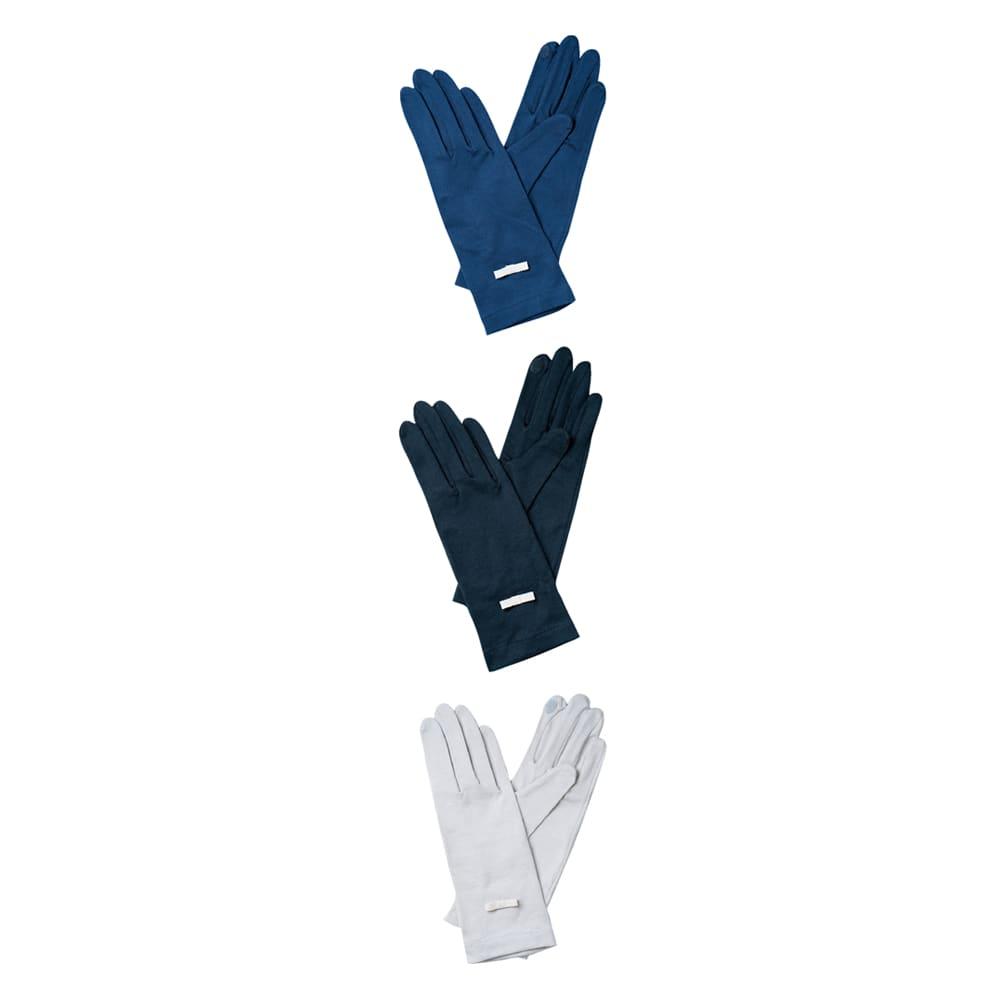 ティオティオ抗菌手袋 2双組 上から(ア)ネイビー (イ)ブラック (ウ)グレー