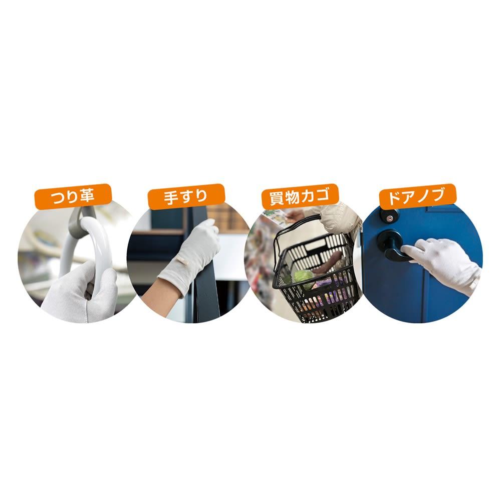 ティオティオ抗菌手袋 2双組 素手での接触が気になるシーンで!