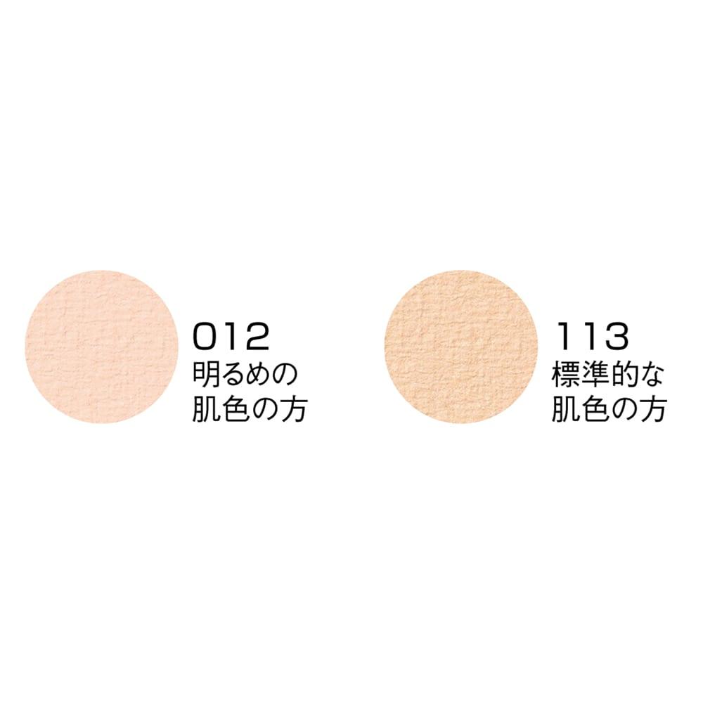 Koh Gen Do/江原道 グロスフィルムファンデーション ディノス50周年特別セット