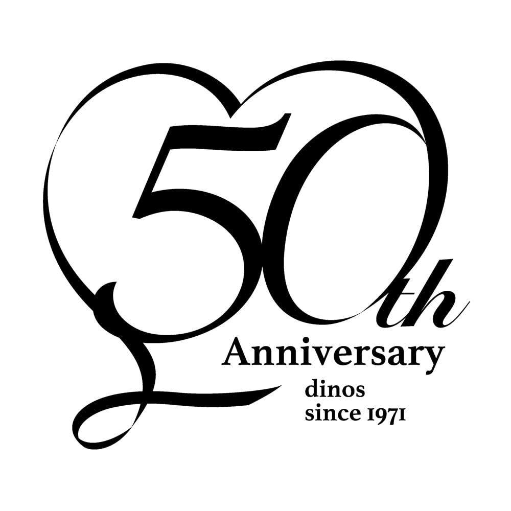 ONLY MINERALS/オンリーミネラル ディノス50周年特別セット