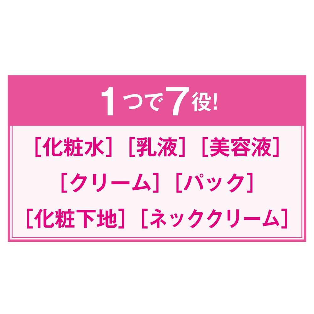 PERFECT ONE/パーフェクトワンシリーズ 薬用リンクルストレッチジェル 50g