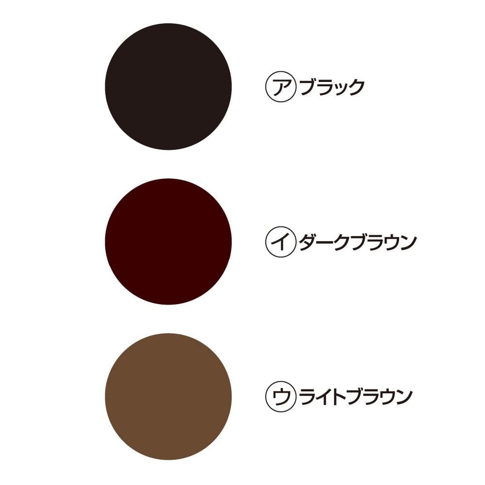 スーパーミリオンヘアーEX 【ディノス限定特別セット】