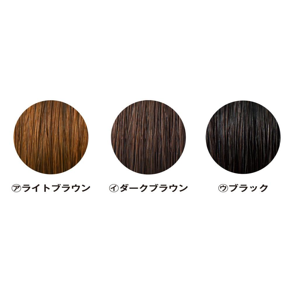 「利尻」ケアシリーズ 白髪かくし 20g 髪色は3色から