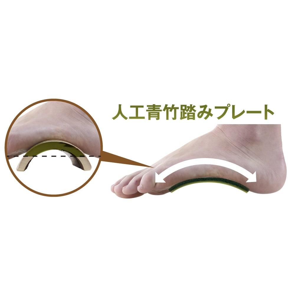 リフレックス 2足組 青竹踏みのようなアーチカーブと人間工学に基づいた立体形状でアーチを整えながら適切な刺激を与えてる独自の形状