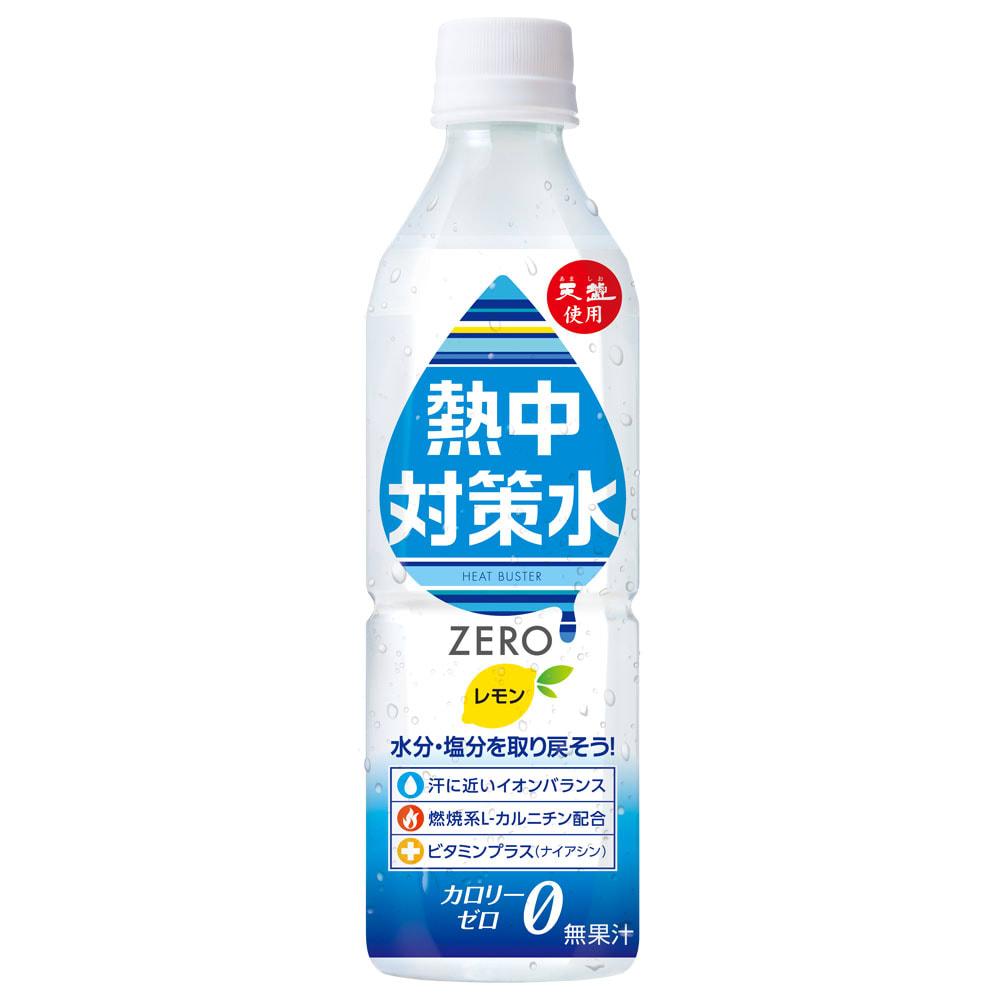 熱中対策水 (500ml×24本) レモン/ヒュウガナツ 水・ミネラルウォーター