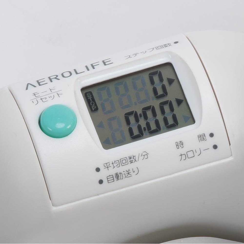 AEROLIFE/エアロライフ サイドステッパー ライト70 【わかりやすいモニター】 時間 ・ステップ回数 ・平均回数/分 ・消費カロリー
