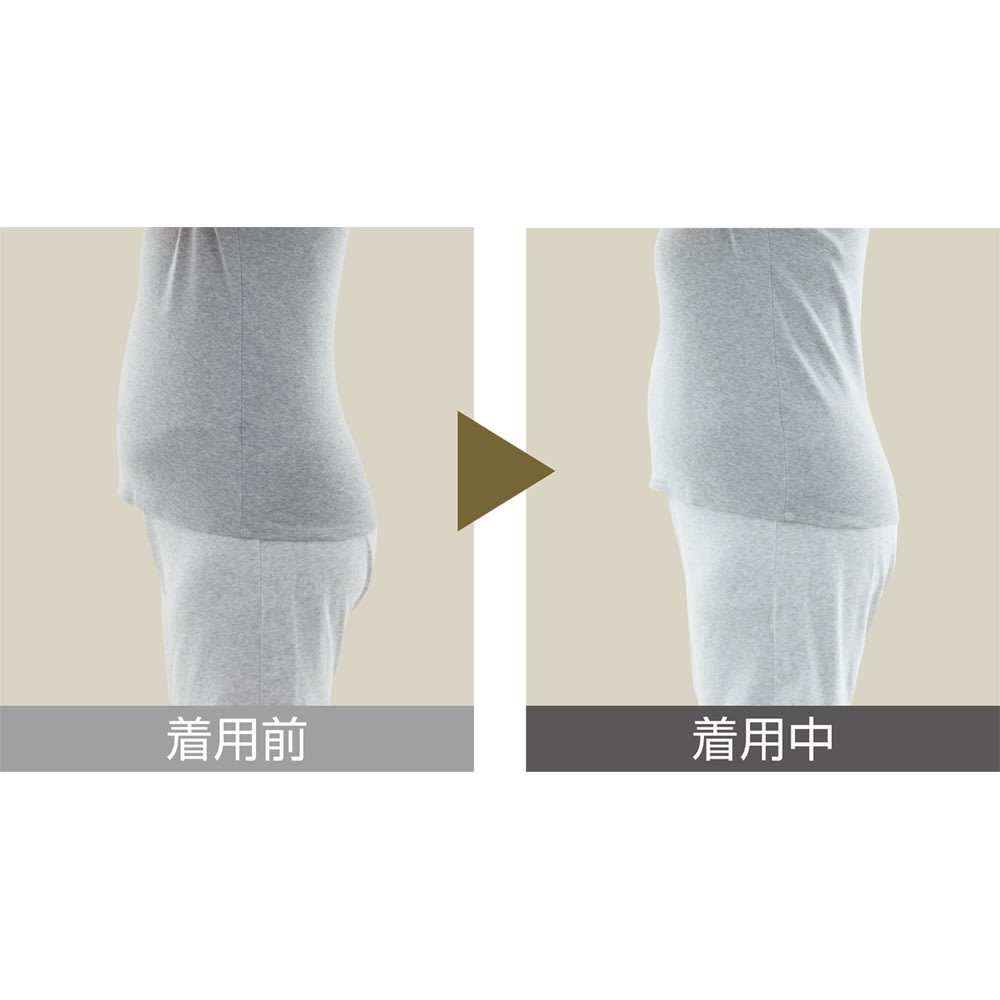 ティップネス カロリビクス サマーUVライト スパッツ 同サイズ2枚組 ※同シリーズの7分丈の着用による比較 ※個人差があり結果を保証するものではありません。 ※着用時の一時的な変化です。