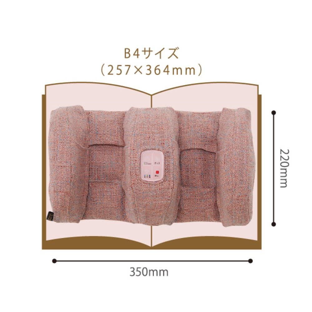 ルルド フットエアマッサージャー コンパクト設計で、お部屋に置いても邪魔になりにくい。