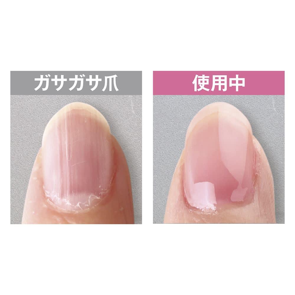 水性美容液ネイル 美爪の休日プレミアム 限定デザイン3本組 爪の組織に近い美容液が爪をリペア ※メーキャップ効果による