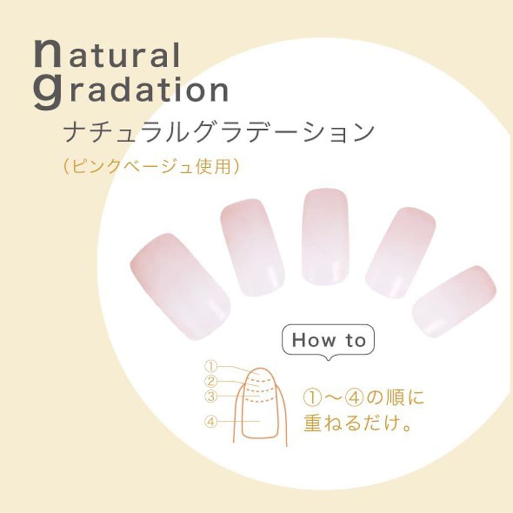 水性美容液ネイル 美爪の休日プレミアム 限定デザイン3本組 速乾なのでアレンジも簡単!