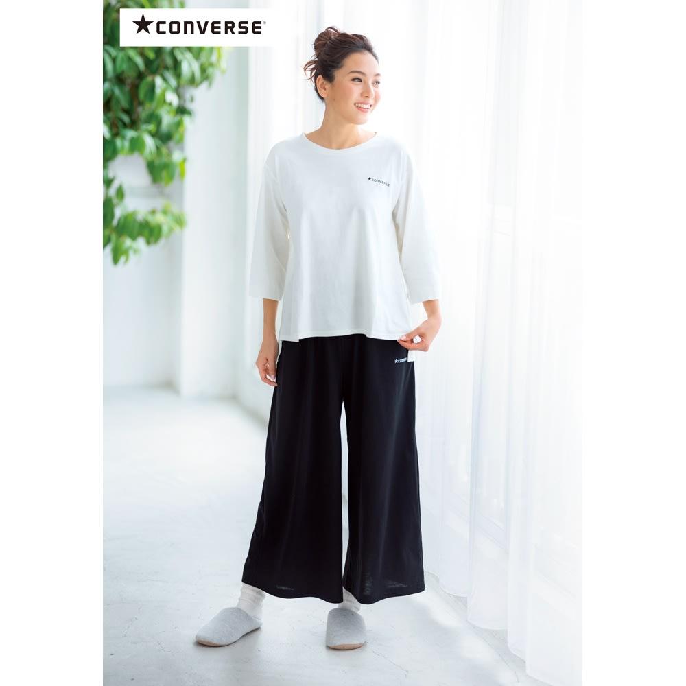 CONVERSE/コンバース ホームウエア リラックス 上下セット コーディネート例