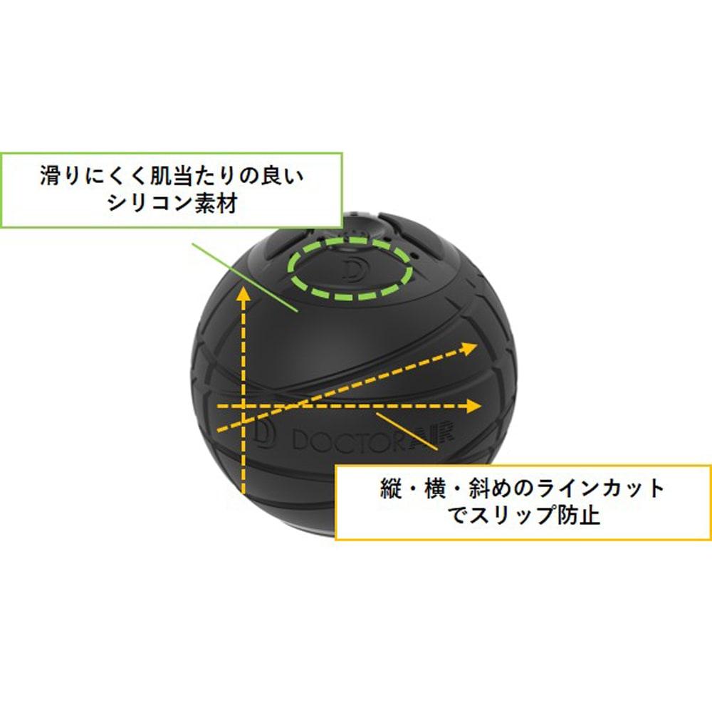 DOCTOR AIR/ドクターエア 3Dコンディショニングボール