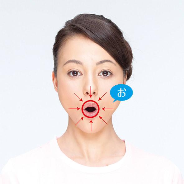 フェイシャルフィットネス PAO(パオ) 唇でくわえることで口元の筋肉にバランスよく負荷をかける独自構造