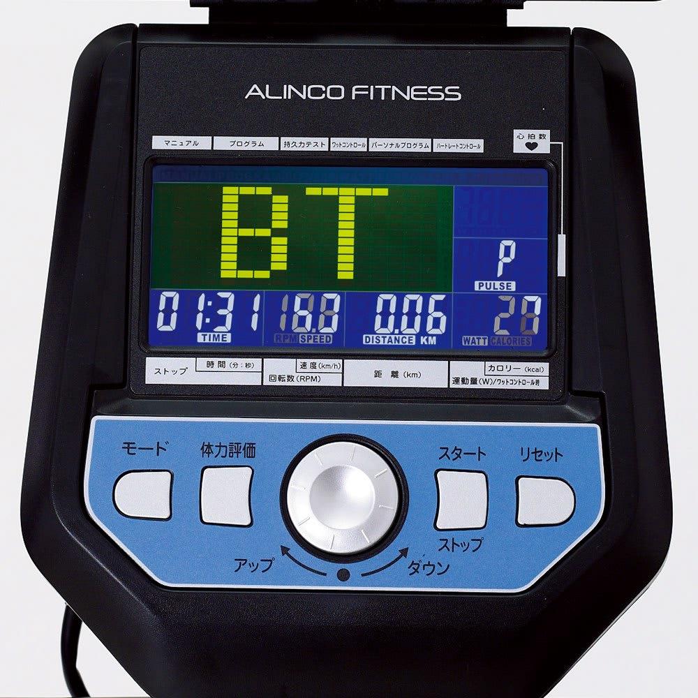 アルインコ/ALINCO プログラムバイク AFB6319 デジタル表示メーター付き。見たい項目が一目瞭然!