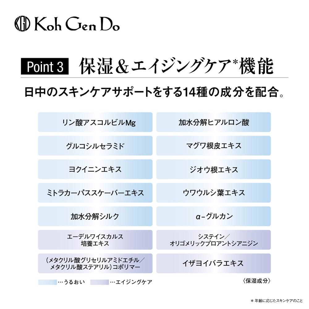 江原道 マイファンスィー メイクアップ カラーベース(化粧下地) 25g