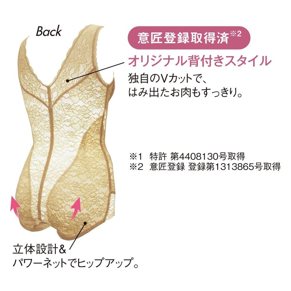タムラの多機能総レースシリーズ ノンワイヤーボディスーツ (ウ)フラックスベージュ Back