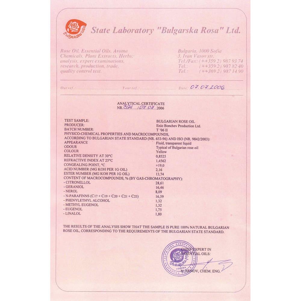 ビクトリアローズDX(デラックス) 200粒 【ブルガリア国立バラ研究所分析証明書】 ブルガリア国立バラ研究所の厳しい審査を通過しました。
