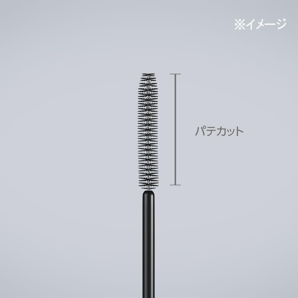 MICHIKO.LIFE/ミチコドットライフ フォルトリスマスカラ 7g ブラシの両側を大胆にパテのようにカット。まつ毛の根元に3秒あてるだけ、簡単カールアップ。