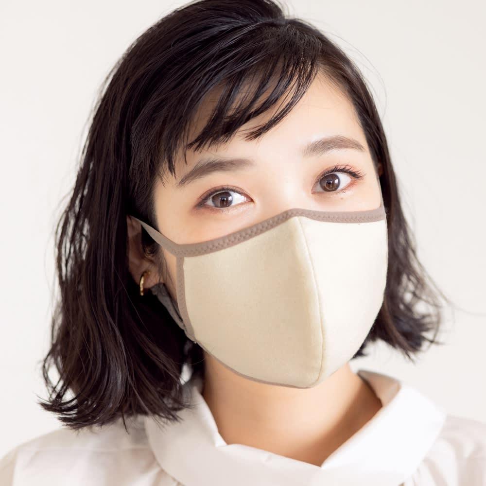 スキンアウェア/SkinAware オーガニックコットン プロテクションマスク (ウ)ナチュラル コーディネート例