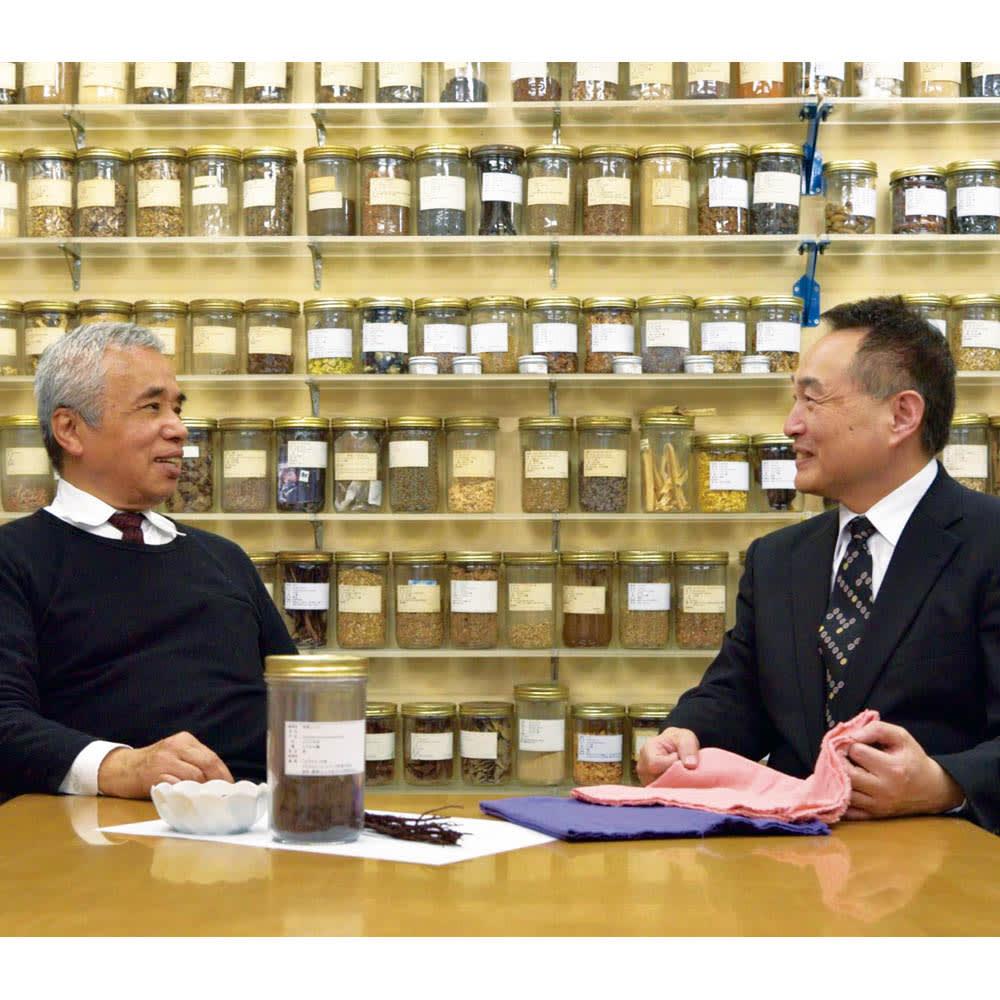 イオンドクター ボタニカルカラー ウエストウォーマー 植物と鉱物 2つの素材に魅せられた会社のコラボで誕生