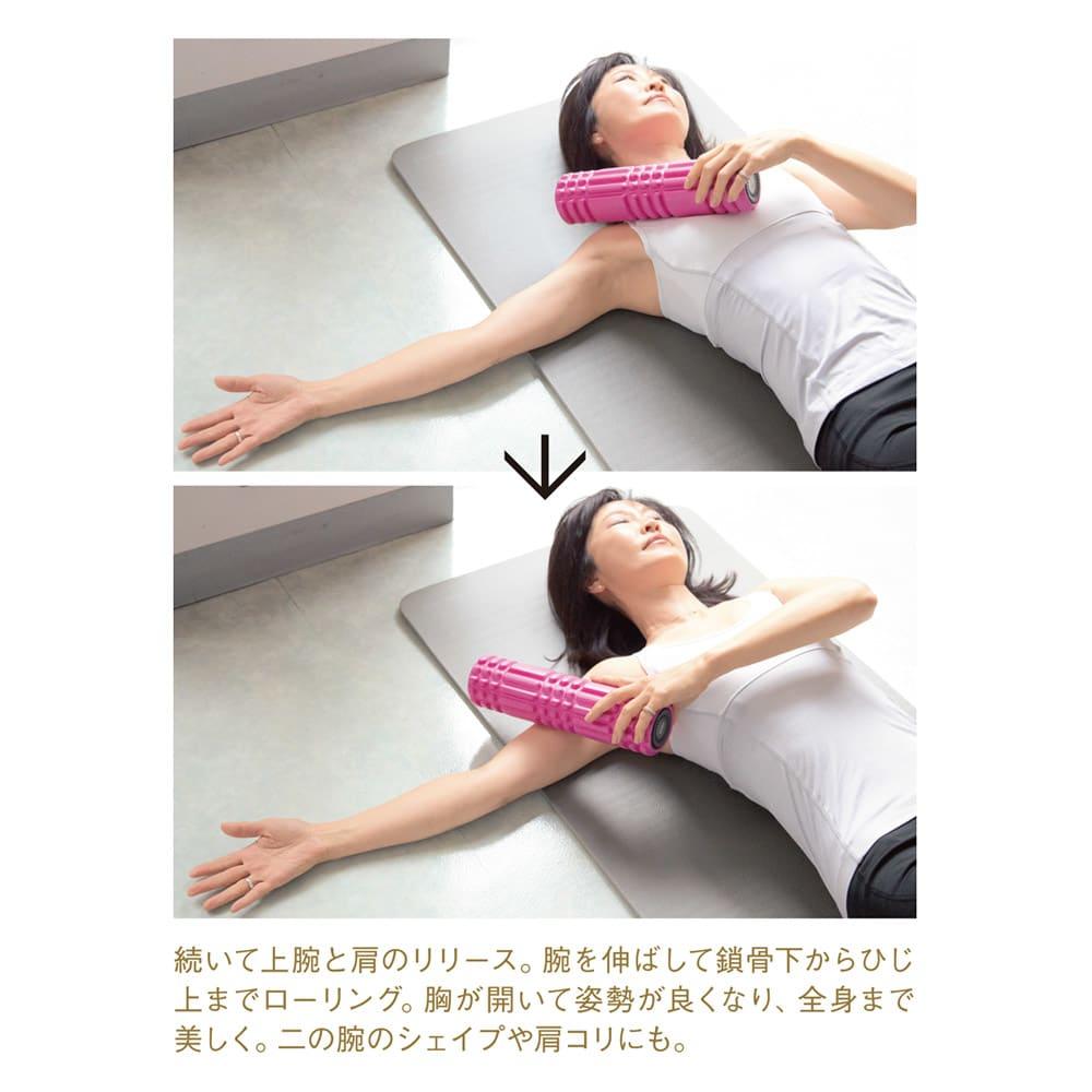 DOCTOR AIR/ドクターエア 3Dマッサージロール MR-001 3 胸~腕リリース ※I、IIでワンセット×2項目 続いて上腕と肩のリリース。腕を伸ばして鎖骨下からひじ上までローリング。胸が開いて姿勢が良くなり、全身まで美しく。二の腕のシェイプや肩コリにも。