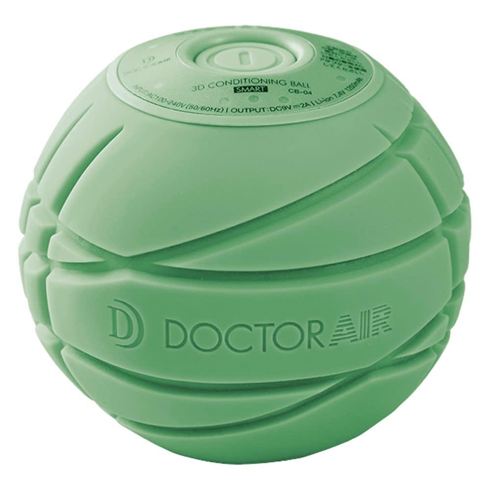 DOCTOR AIR/ドクターエア 3D コンディショニングボールスマート (エ)グリーン 可愛いポップカラーもある全4色 インテリアに合わせて選んで