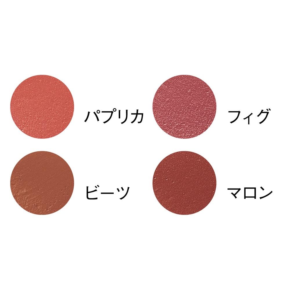 オンリーミネラル カラーメイク ミネラルエアリールージュ 3g (ア)01パプリカ (イ)02フィグ (ウ)03ビーツ (エ)04マロン