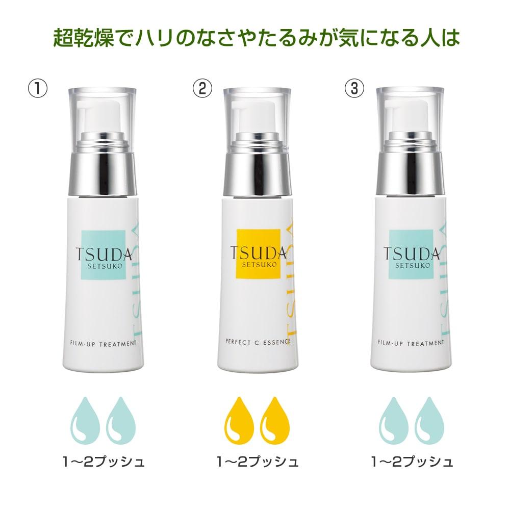 TSUDA SETSUKO パーフェクトCエッセンス 60ml 乾燥とハリが気になる人は
