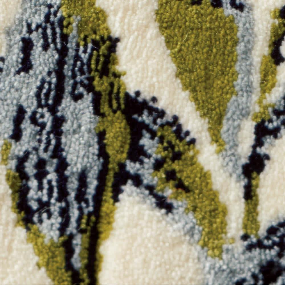 ベルギー製モリスデザインスタジオ ウィルトン織ラグ〈ウィローボウ〉 素材アップ