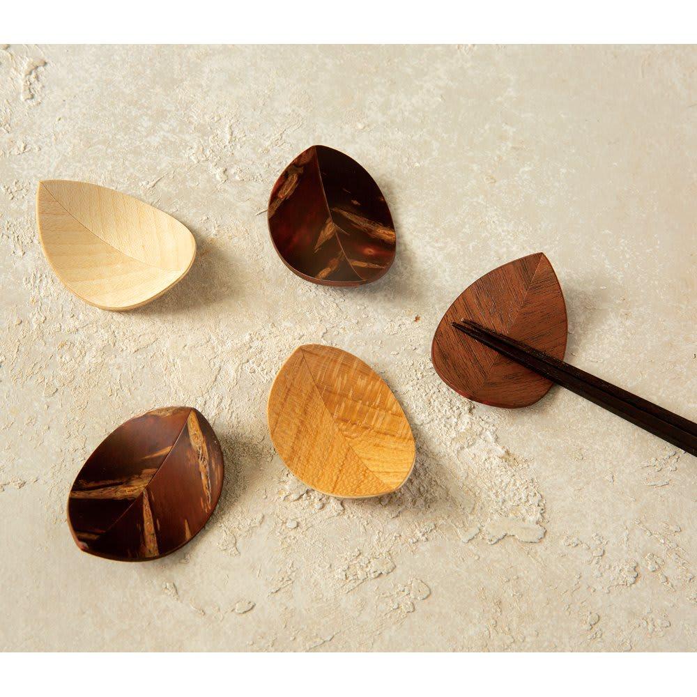 天然木の箸置き5個セット 717802