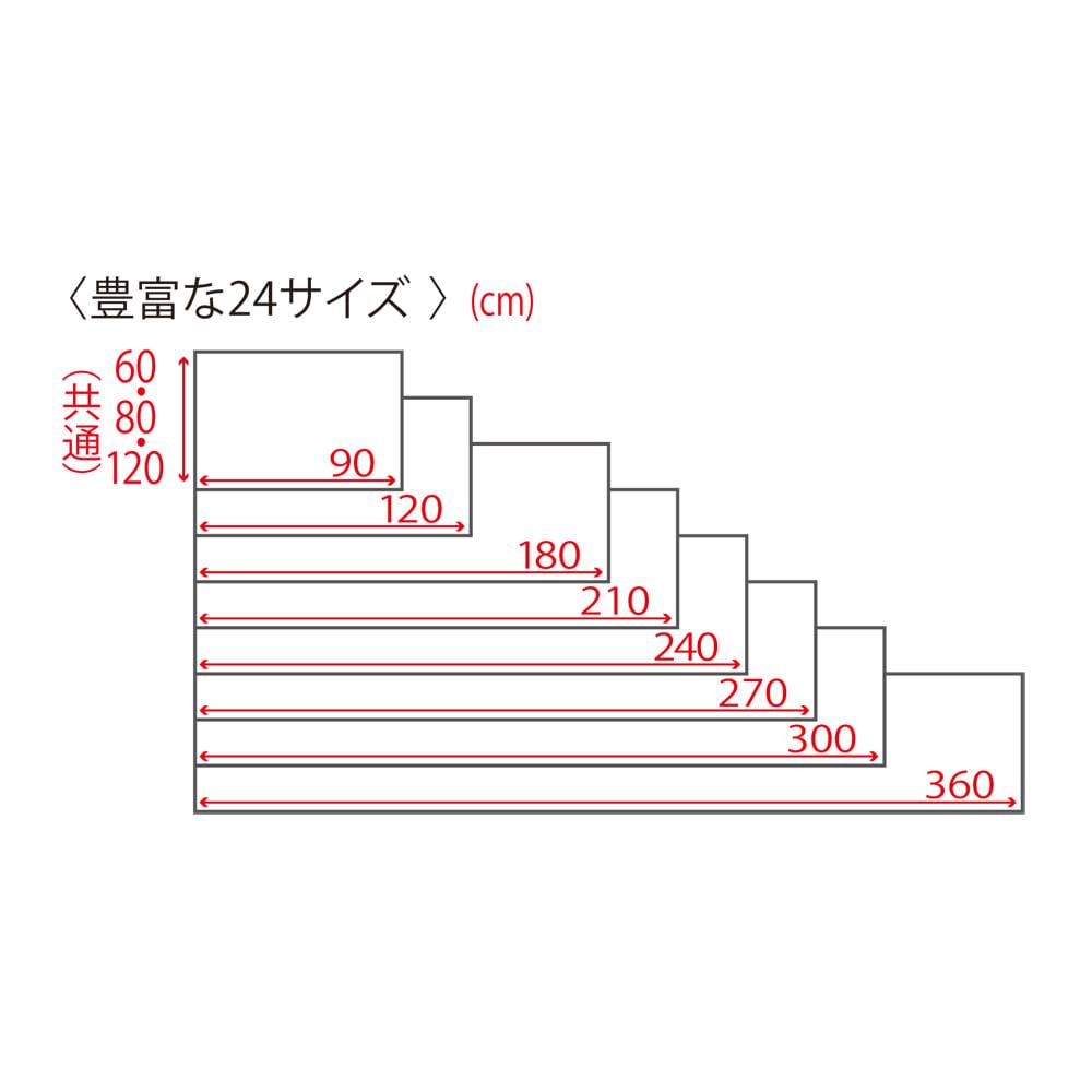 キルト柄 透明キッチンマット(奥行80cm)