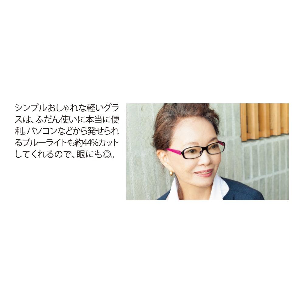 FILSTON/フィルストン UV&ブルーライトカット リーディンググラス(男女兼用) 無地 コーディネート例(オ)ブラック&ピンクパープル
