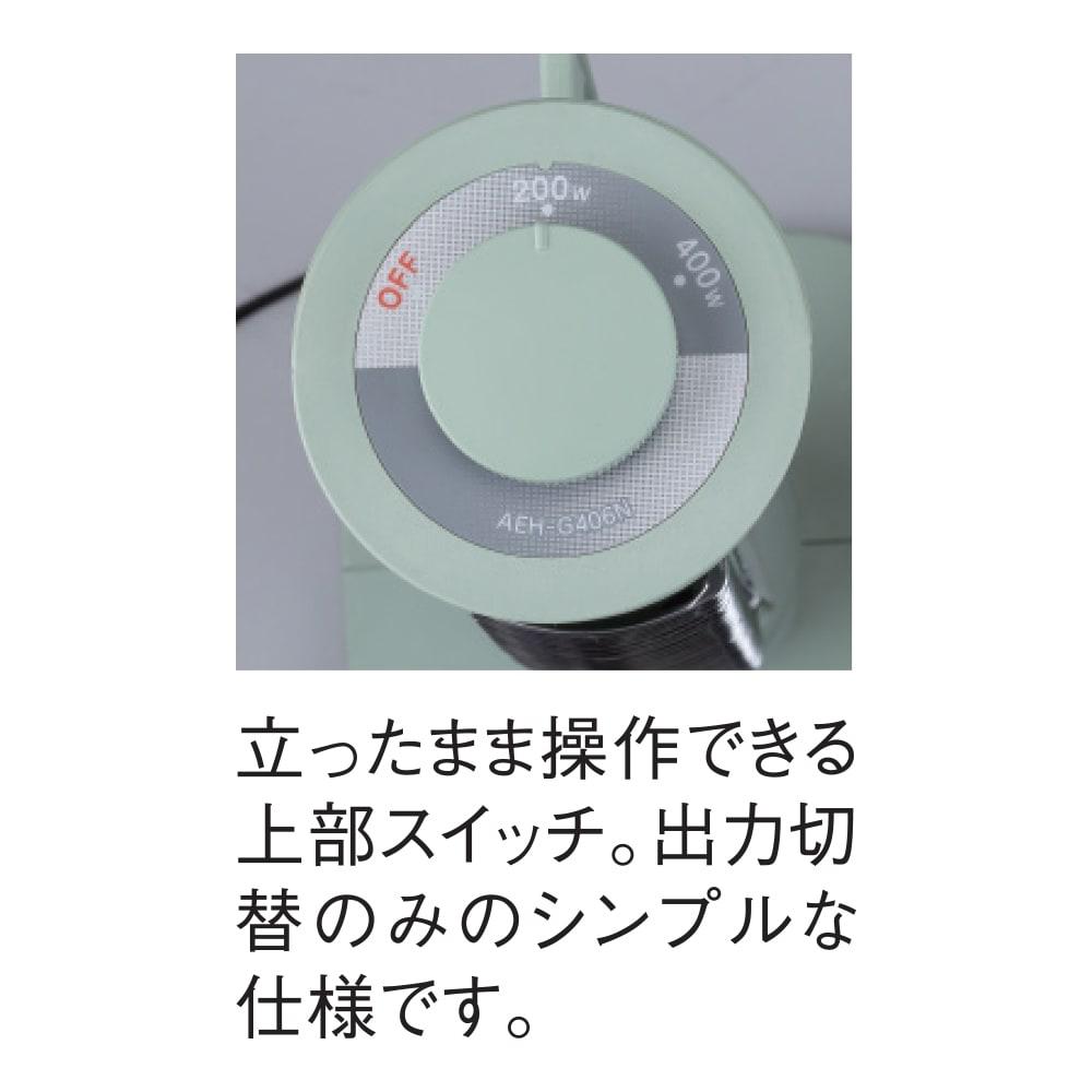 Aladdin/アラジン ポータブル グラファイトヒーター