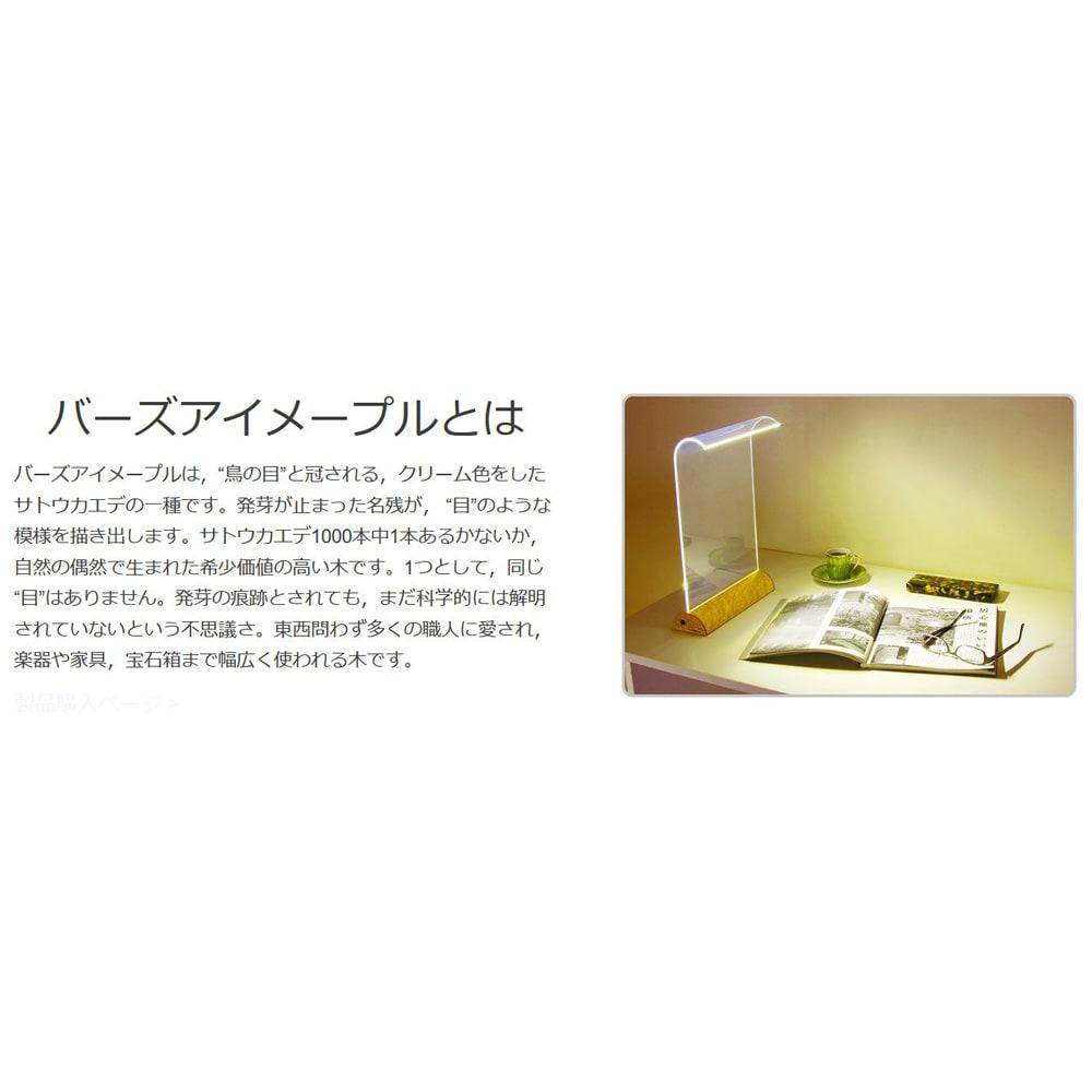 LEDデスクライト Glowide 木目タイプ