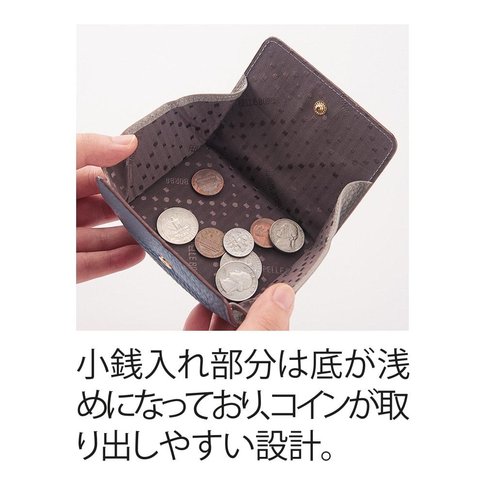 PELLE BORSA/ペレボルサ フラット3つ折り財布 (ウ)ターコイズ
