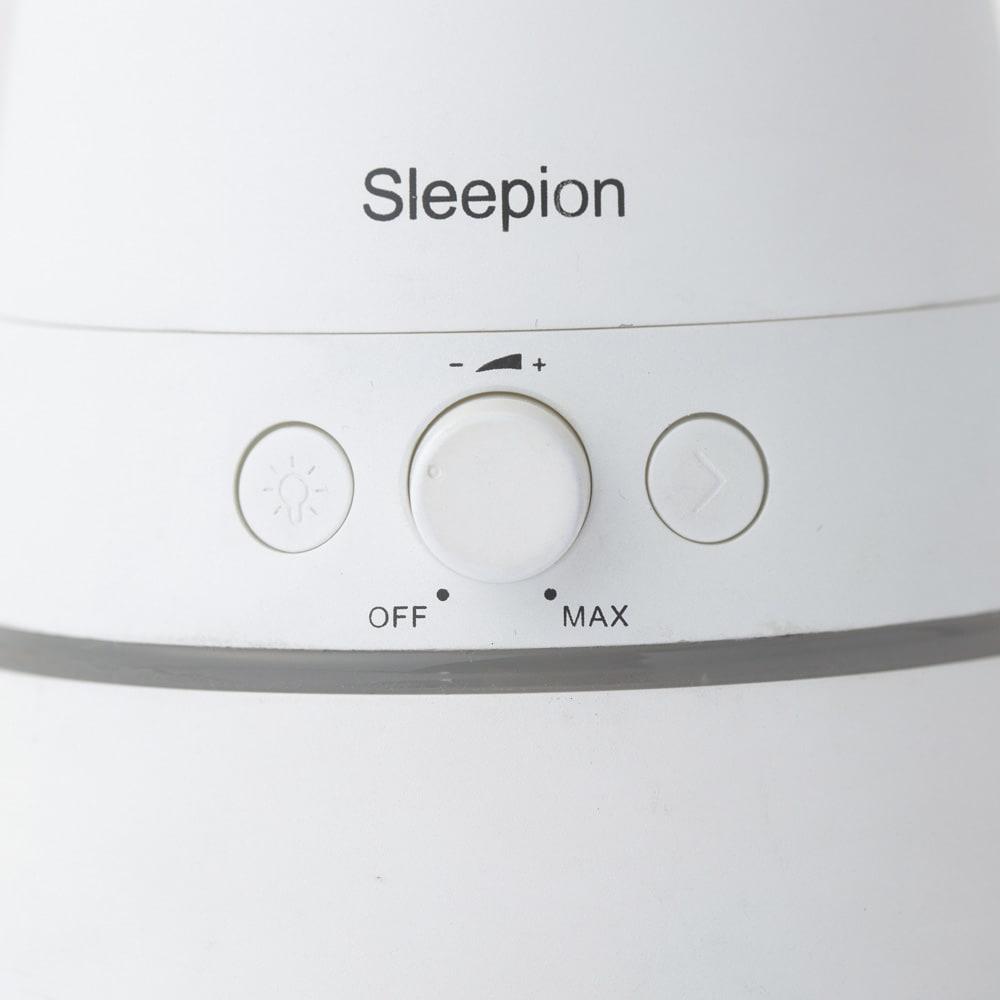 スリーピオン3 標準セット 直感的に操作しやすいシンプルなスイッチ類。