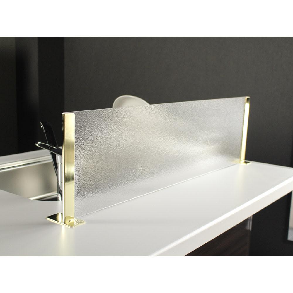 アクリルの水ハネガード ゴールド とってもエレガントで且つモダンな印象です。