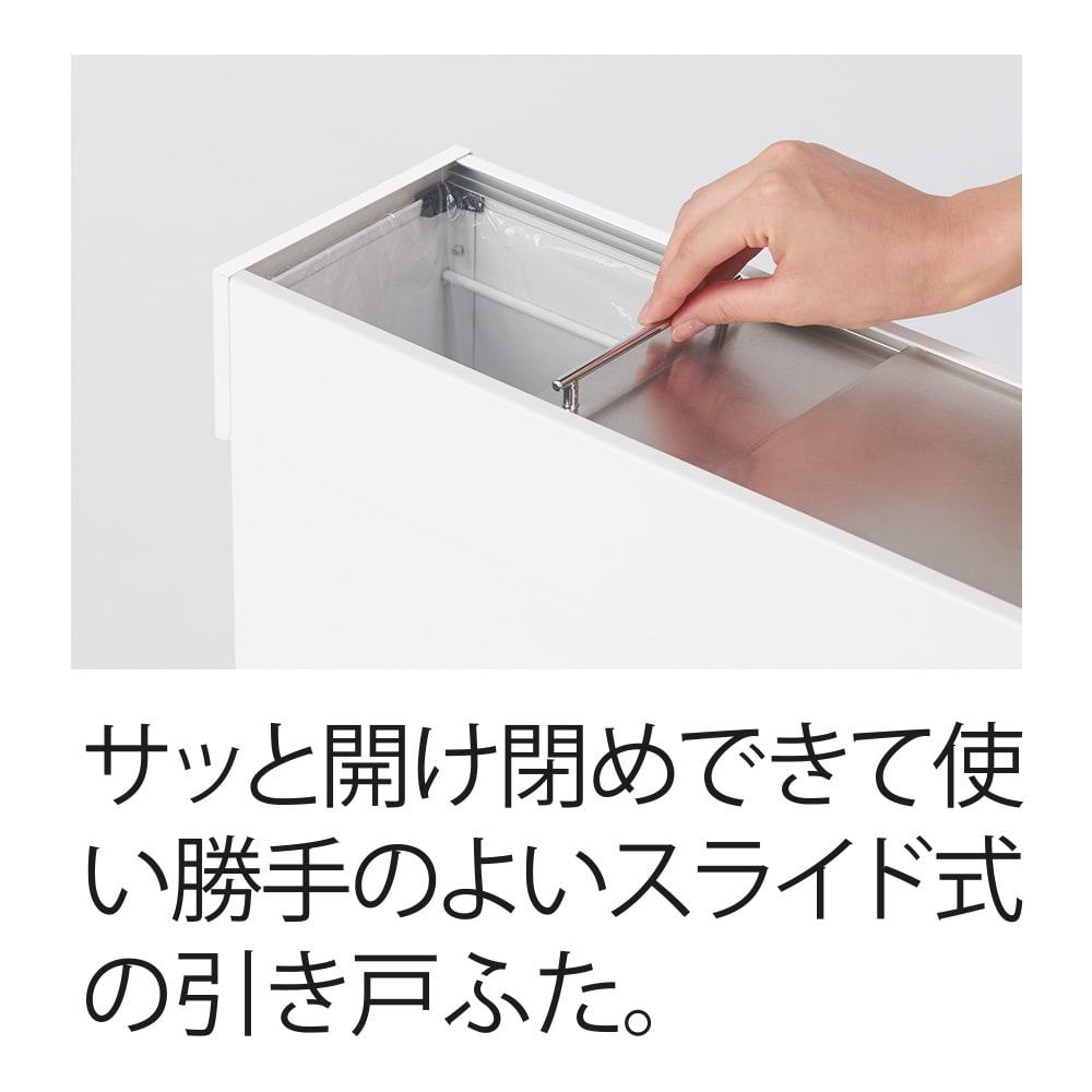 奥行16cmの薄型ダストボックス