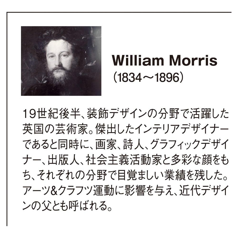 モリス ジャカード織 クッションカバー 〈 ピンク&ローズ 〉45×45cm用 William Morris (1834~1896)