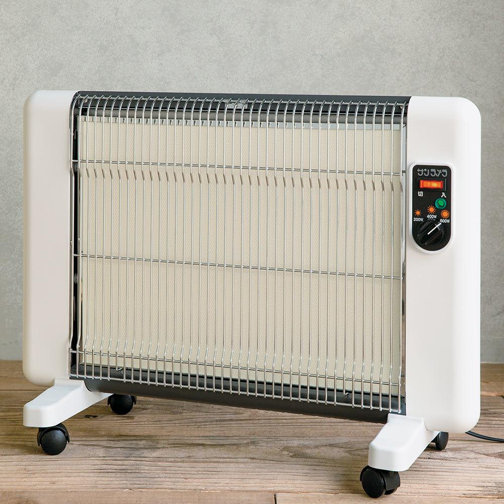 キッチン 家電 電化製品 ヒーター 暖房器具 遠赤外線輻射式暖房器 サンラメラ 標準モデル 604001