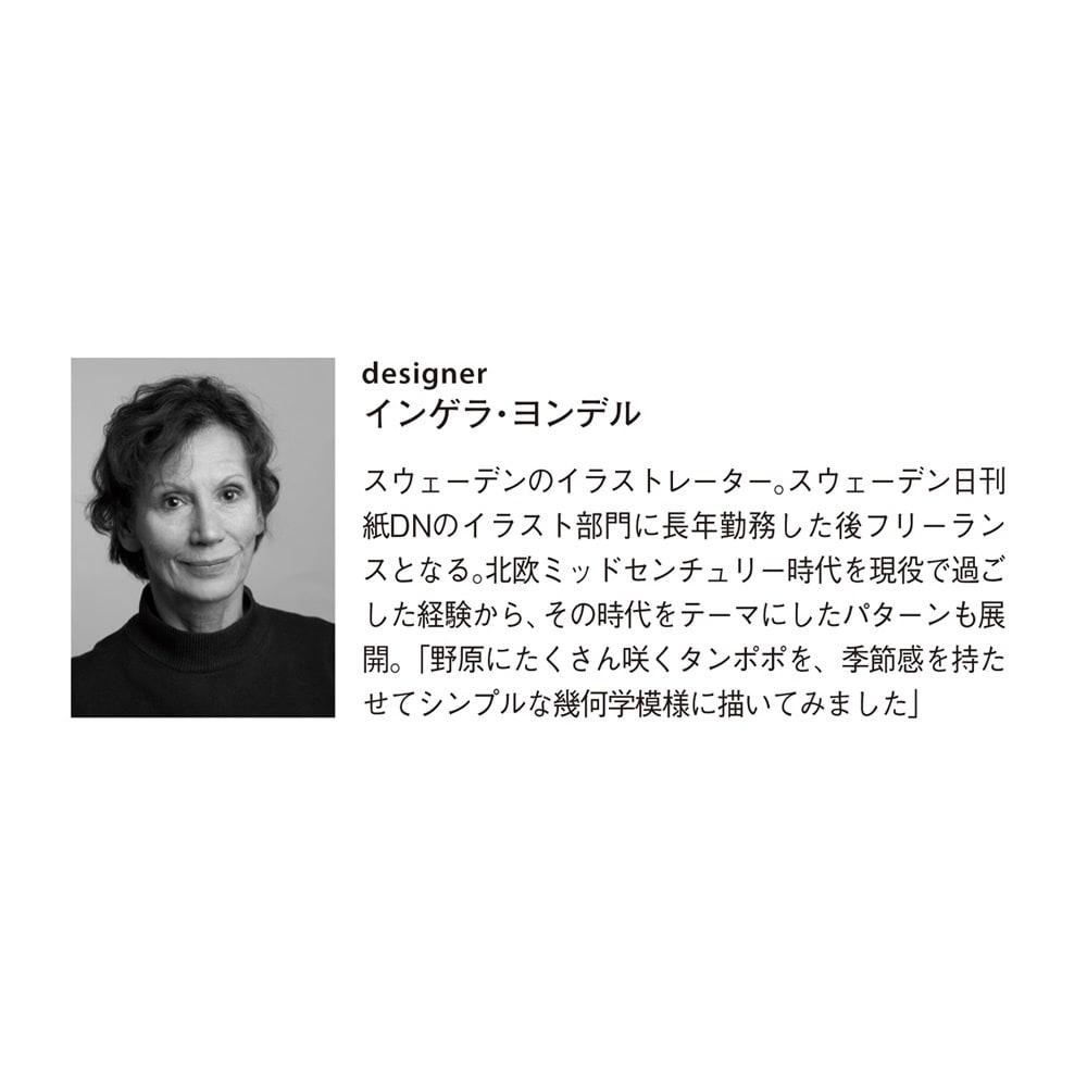 【ディノス特別セット】4本組セット(透けるウォールシート 限定柄) ダンデライオン柄のデザイナーIngela Jondell(インゲラ・ヨンデル)